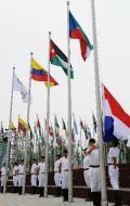图文-荷兰奥运代表团举行升旗仪式 升起荷兰国旗