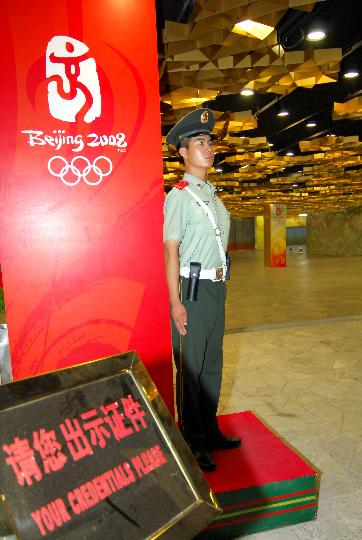 图文-北京奥运倒计时24小时 武警彻夜守卫着鸟巢