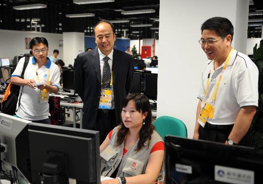 图文-MPC开始忙碌 执行副主席莅临参观