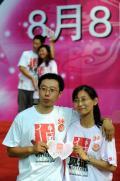 图文-奥运开幕日喜结良缘 奥运见证他们的婚礼