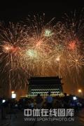奥运盛典烟花照亮北京城