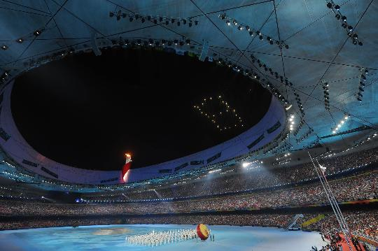 图文-北京奥运会闭幕式举行 盛大的焰火倒计时