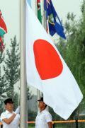 图文-日本奥运代表团举行升旗仪式 日本国旗升起