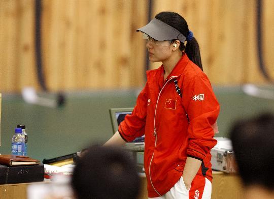 图文-女子10米气手枪决赛 任洁无缘决赛