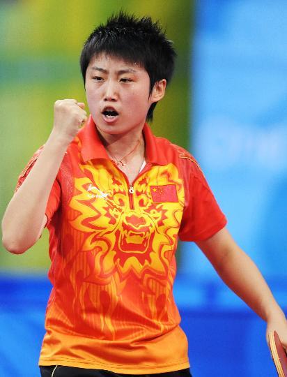 图文-乒乓球女单郭跃晋级半决赛 振臂高呼胜利