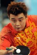 图文-奥运会乒乓球男单第三轮 小将王浩每分必争
