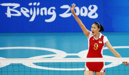 奥运中国女排摘铜