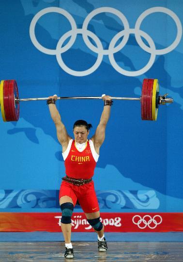 曹磊举重75公斤级夺金