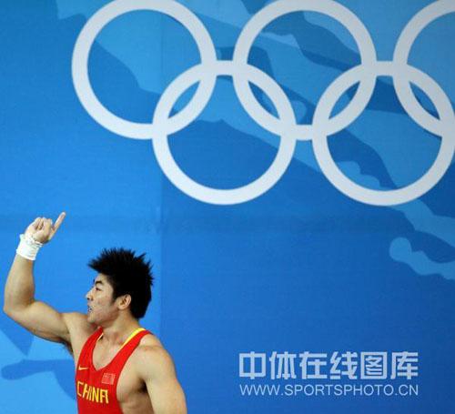 图文-举重85公斤级陆永夺金 看到没我就是冠军