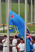 图文-阿鲁巴代表团升旗仪式 阿鲁巴国旗飘扬