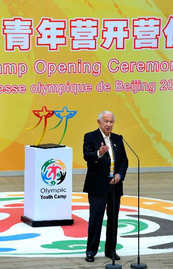 图文-2008奥林匹克青年营开营仪式 萨马兰奇讲话
