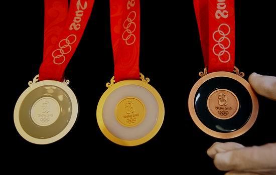 如何打造北京奥运会奖牌
