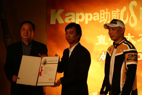 图文-梦舟明星队助威珠峰火炬传递队 回赠捐赠证书
