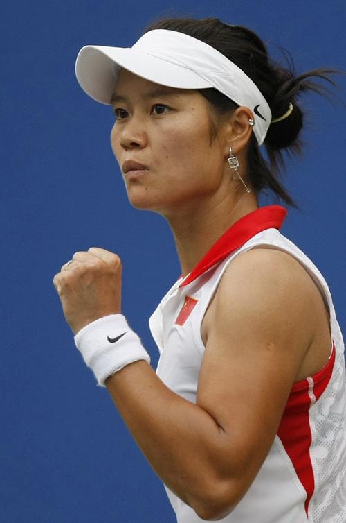 图文-[奥运]网球女单半决赛 李娜赛中庆祝得分
