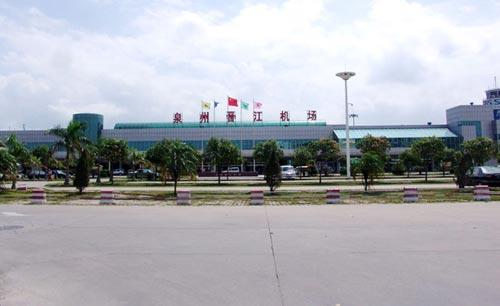 泉州的飞机场位于晋江市东环