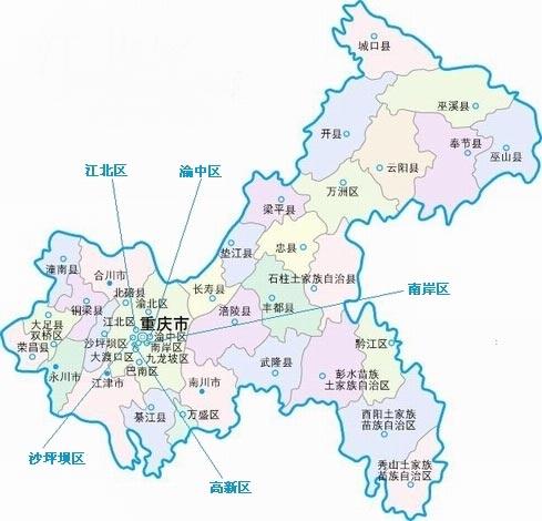 重庆简介:雾都山城地杰人灵 丰富美食特产令人垂涎