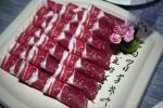 图文-北京风情图片 北京美食一尊皇牛