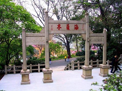广州景点:越秀公园承载广州历史 五羊雕塑已成地标