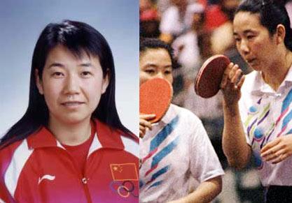 17日11时直播乔红谈中国乒乓队征战08奥运会