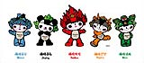 Mascots of the Beijing 2008 Olympic Games