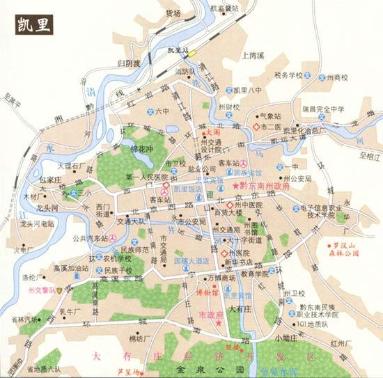 其他 正文     凯里市城区地图(点击图片看大图)      凯里市位于贵州