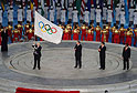 London mayor holds the Olympic flag 