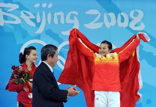 图文-陈燮霞夺北京奥运中国军团首金 接受欢呼