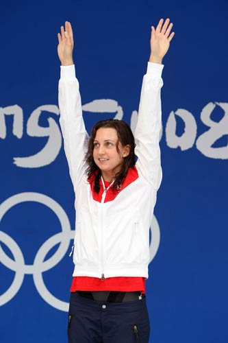 图文-女子200米蛙泳决赛 向观众挥手致意