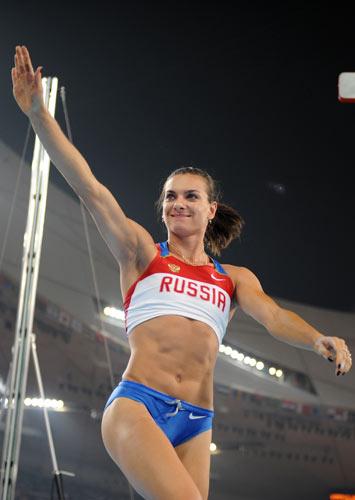 图文-田径女子撑杆跳高决赛 伊辛巴耶娃放轻松