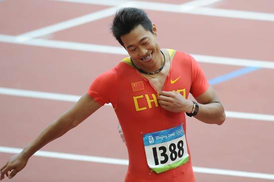 图文-刘翔出战110米栏预赛 成绩还不错