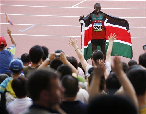 男子马拉松决赛