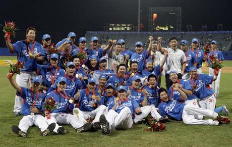 图文-[奥运]棒球韩国3-2古巴 冠军赛后合影