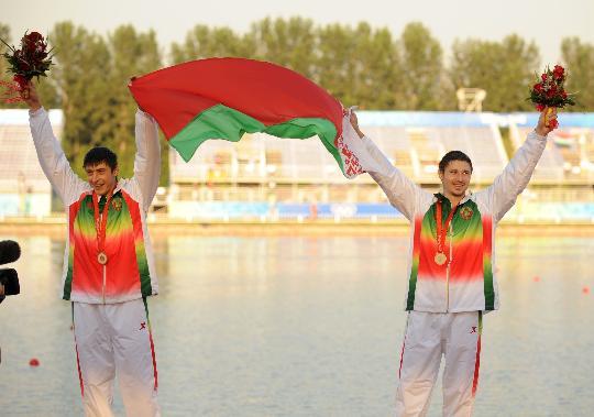 男子双人划艇1000米决赛