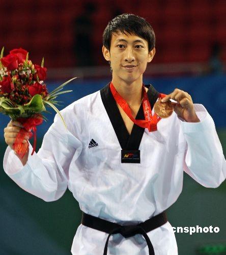 跆拳道男子58公斤以下级