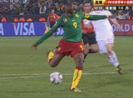 喀麦隆1-2丹麦 埃托奥
