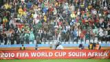 葡萄牙闪耀南非