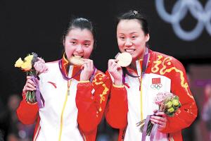 田卿/赵芸蕾夺得女双冠军。