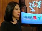 视频-《冠军面对面》专访 焦刘洋回应逃课小段子