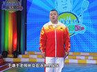 《奥运大郭饭》岳云鹏与韩国网友隔空喊话