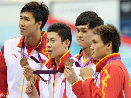 《奥运金牌播报》第九期 中国多项创造历史