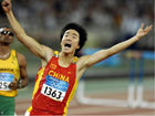 《奥运金牌播报》第廿三期 刘翔的那些年