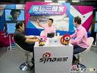 《三健客》黄健翔:后姚明时代男篮得还债