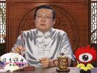视频-《体育评书》刘翔摔倒是怎样一出戏