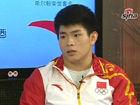 视频-《冠军面对面》专访林清峰 此金必夺压力大
