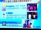 视频-林丹做客《冠军面对面》陈奕迅王菲微博祝贺