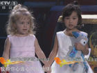 视频-奥运梦想盛典 中外奥运宝宝演绎《我和你》