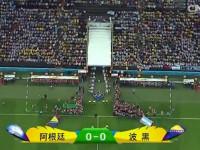 世界杯F组小组赛 阿根廷vs波黑上半场
