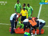 世界杯F组小组赛 伊朗vs尼日利亚上半场