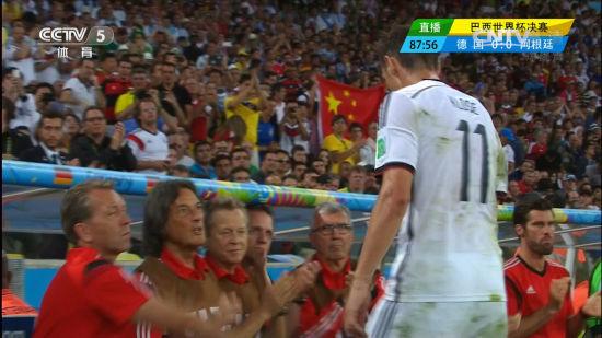 世界杯决赛场上的五星红旗