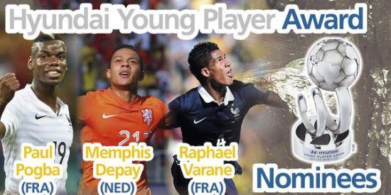 世界杯最佳新秀3人候选名单